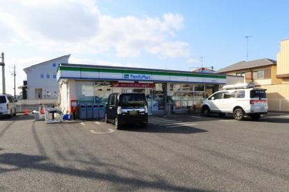 ファミリーマート茂原早野店の画像1