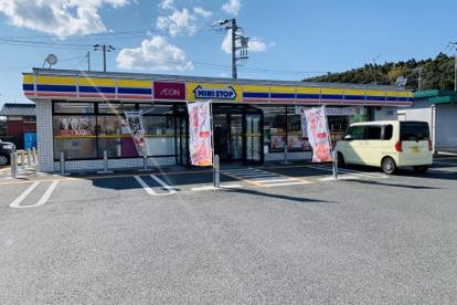 ミニストップ夷隅弥正店の画像1