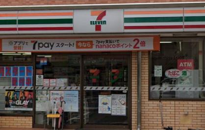 セブンイレブン 鶴見市場東中店の画像1