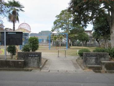 西宮島公園の画像1