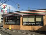 セブンイレブン 横浜杉田3丁目店
