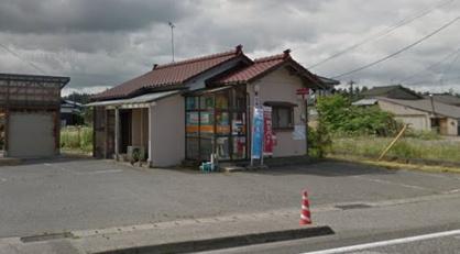 次第浜簡易郵便局の画像1