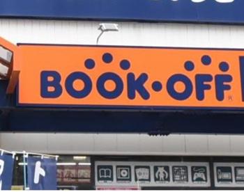BOOKOFF PLUS(ブックオフ プラス) 福岡長住店の画像1