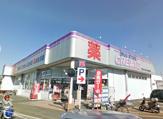 クリエイトエス・ディー綾瀬さくら並木店