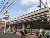 セブンイレブン 横浜磯子新杉田店