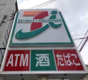 セブンイレブン 福岡井尻3丁目店の画像1