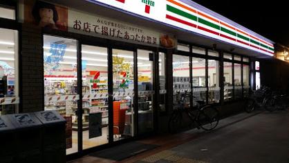 セブンイレブン 茨木穂積台店の画像1