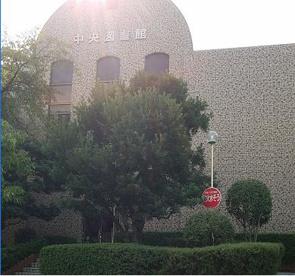 藍野大学中央図書館の画像1