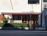蔵前4丁目カフェ