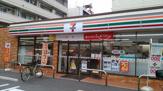 セブンイレブン 茨木五十鈴町店
