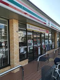 セブンイレブン 茨木真砂玉島台店の画像1