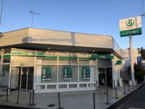 りそな銀行 北鈴蘭台支店