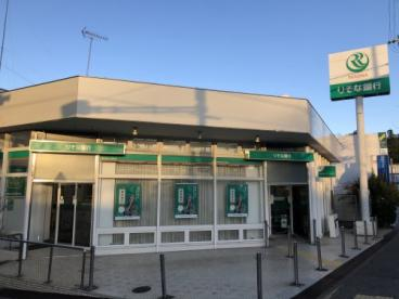 りそな銀行 北鈴蘭台支店 の画像1
