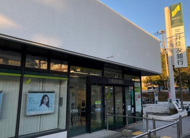 三井住友銀行 北鈴蘭台支店 の画像1