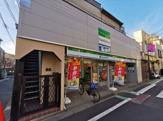 ファミリーマート 高円寺中通店