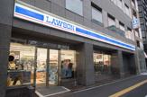 ローソン 東日本橋京葉道路店