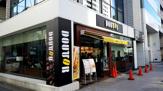 ドトールコーヒーショップ東日本橋店