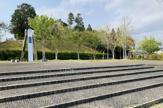 高久蓮池公園