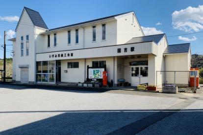 国吉駅の画像1