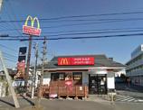 マクドナルド海老名上郷店