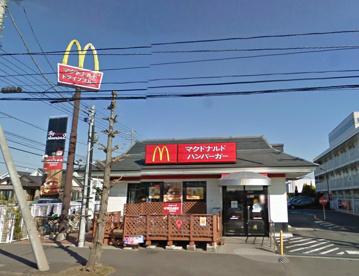 マクドナルド海老名上郷店の画像1