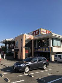 餃子の王将空港線豊中店の画像1