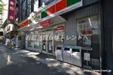 サンクス 新宿5丁目店