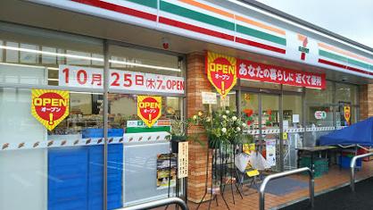 セブンイレブン 茨木豊川5丁目店の画像1