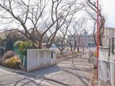 横浜市立新田小学校