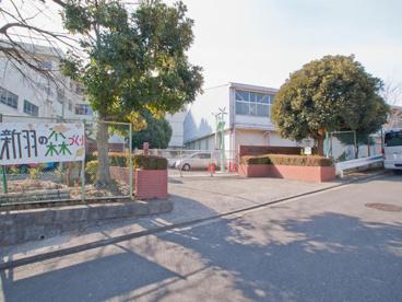 横浜市立新羽中学校の画像1
