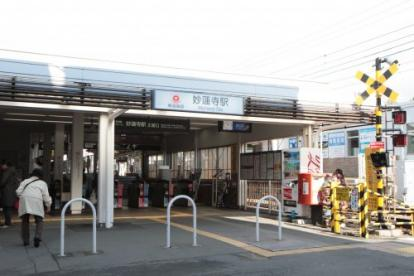 妙蓮寺駅の画像1