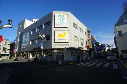 グルメシティ京成小岩店の画像1