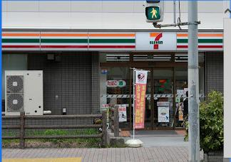セブンイレブン 茨木宮元町店の画像1
