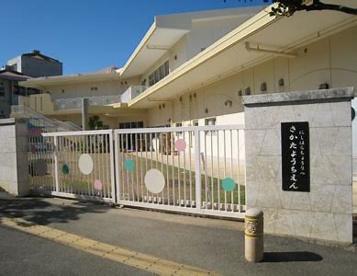 西原町立坂田幼稚園の画像1