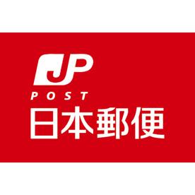 西原坂田郵便局の画像1