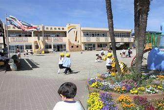 南風原町立北丘幼稚園の画像1