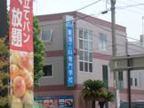 東海工科専門学校(中沢町)