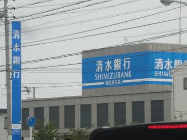 清水銀行浜松東支店の画像1