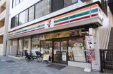 セブン-イレブン 文京大塚4丁目店