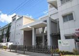 大阪市立八幡屋小学校
