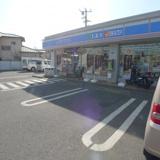 ローソンLTF茅ヶ崎矢畑