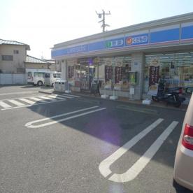 ローソンLTF茅ヶ崎矢畑の画像1