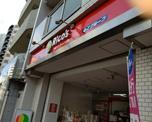 miniピアゴ 音羽1丁目店