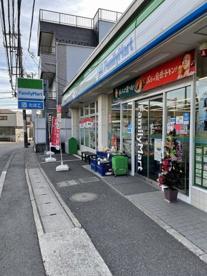 ファミリーマート 川崎蟹ヶ谷店の画像1