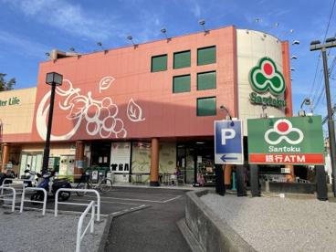 三徳 高田店の画像1