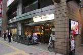 上島珈琲店 護国寺店