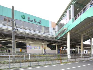 鴨居駅の画像1