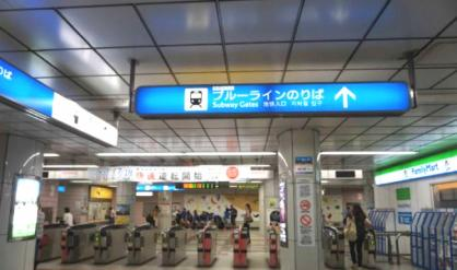 あざみ野駅の画像1