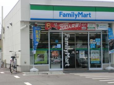 ファミリーマート丸塚町の画像1