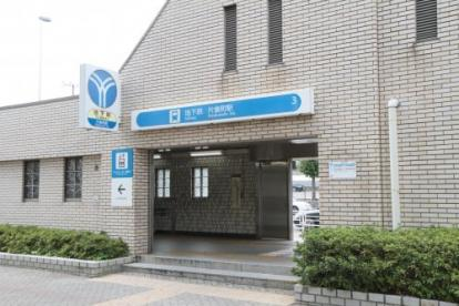 片倉町駅の画像1